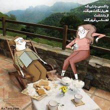 عکس نوشته عاشقانه با کسی باش که هر بار نگات میکنه…