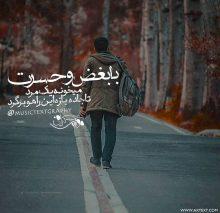 عکس نوشته غمگین تا جاده بازه این راهو برگرد