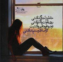 عکس نوشته غمگین تو دروغ بود قهر و آشتیت تو اصلا دوستم نداشتی